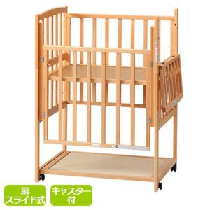【NEW!】 [スモールサイズ]スモール立ちベッド ツーオープン