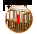 サークルベッド(小)